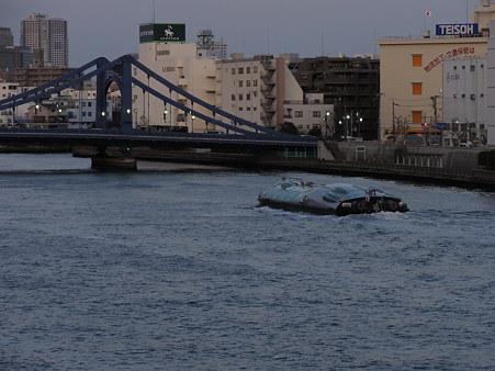 遊覧船、ヒミコ?