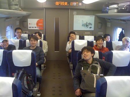 新幹線で出発!