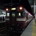 Photos: キハ58系