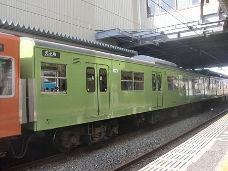 CIMG3012