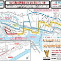 Photos: ツアー・オブ・ジャパン・東京ステージ…交通規制マップ