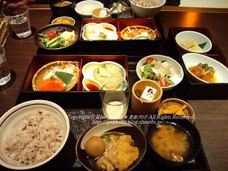 20110128 三代目茂蔵