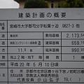 カルト宗教と戦う街・宮崎4月12日12