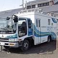 Photos: 【新燃岳バスプロ携帯より】こんな車が
