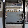 あらいやオートコーナー 弁当自動販売機