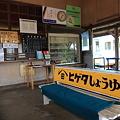 銚子電鉄 外川駅 待合