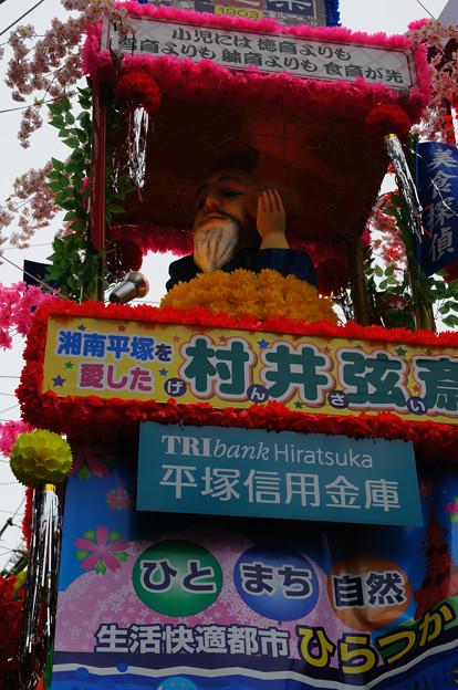Photos: 20100703_153942