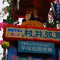写真: 20100703_153942