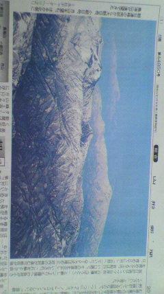 山形新聞朝刊から。朝日、月...
