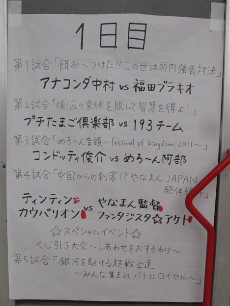 NUuWA111119-04