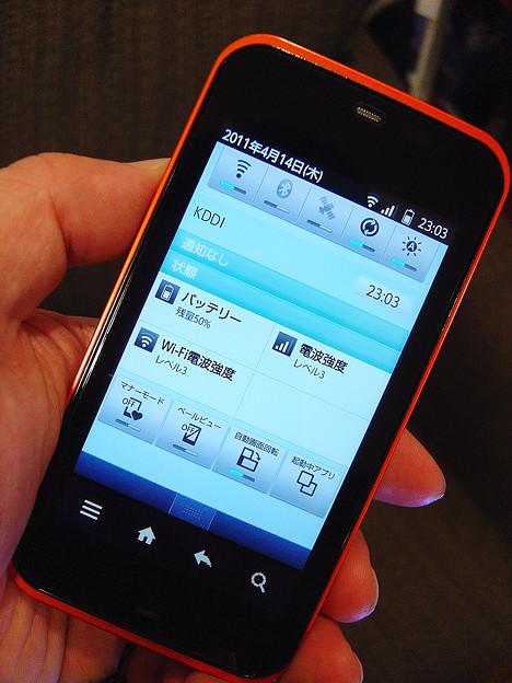 Android2.2 ステータス画面
