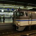 サヨナラHERO(東海道本線:大阪府)