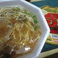 Photos: 新・ラ王