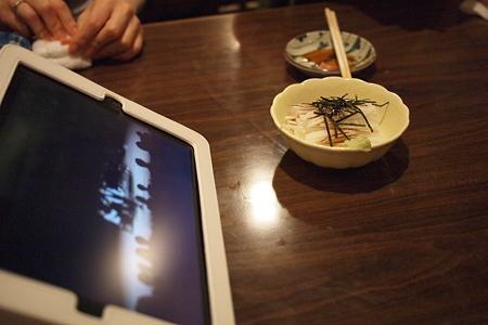 iPadと山芋