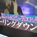 Photos: @mucc_miya 渋谷TSUTAYAにて、最高峰のバンドサウンドがディスク する!って♪