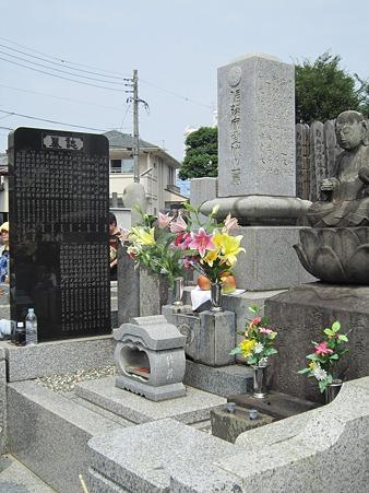 彦五郎さんの墓前