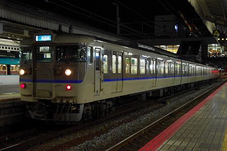 IMGP8080