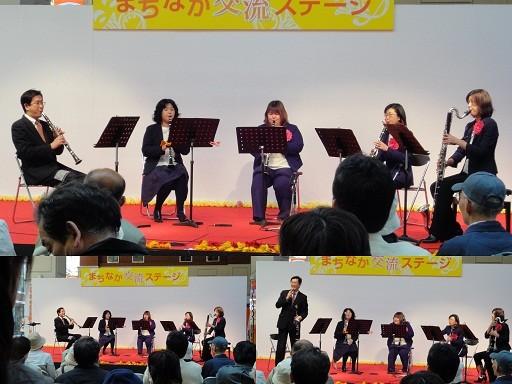 Photos: Ensemble Bevitore at まちなか交流ステージ