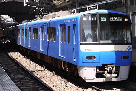 京急600形Blue Sky 品川駅