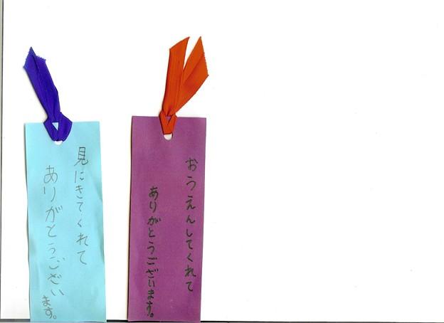 2010運動会 しおり2