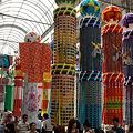 写真: 和紙と竹の芸術