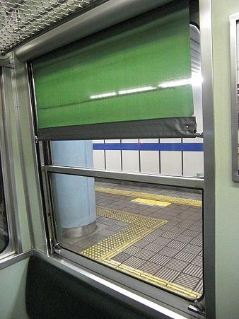263-窓・カーテン