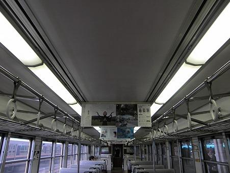 117W-天井