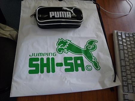 628-Janp_SHISA