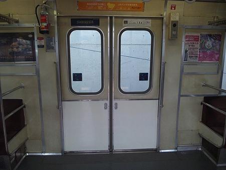 924-6019door