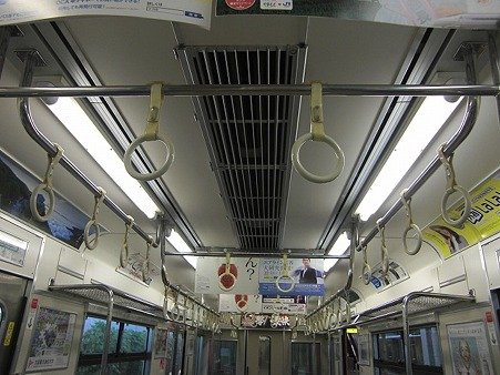 201-30N天井
