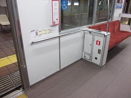 msN10-車いすスペース2
