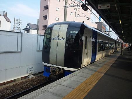 519-2009_1
