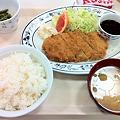 写真: 札幌市建設局下水道庁舎食堂 とんかつ定食