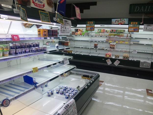 Photos: スーパーにちょっと買い物と...