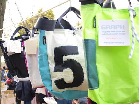 リサイクルされたセールでバッグ/Earth Day Tokyo2010