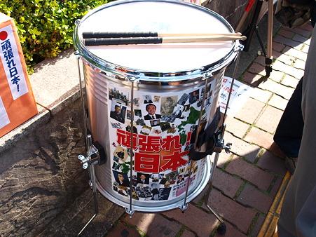 NHKに抗議する団体