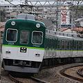 Photos: 2009_0103_155156AC 2221F