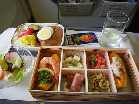 JALホノルル→成田ビジネスクラス