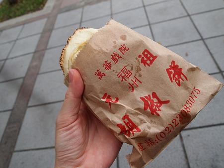 元祖胡椒餅