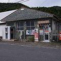 s2359_奥浦郵便局_長崎県五島市