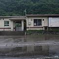 s2493_平岩駅_新潟県_JR西日本