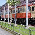 Photos: s8399_志布志鉄道記念公園_鹿児島県