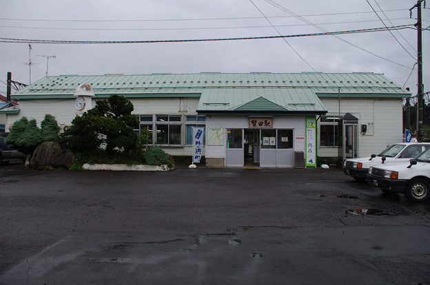 s2302_蟹田駅_青森県東津軽郡外ヶ浜町_JR東
