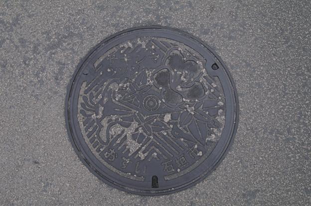 s1163_石垣市マンホール
