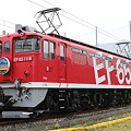 Photos: EF65-1118 あけぼのHM付