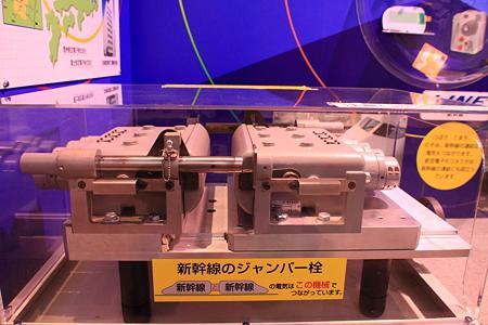 新幹線のジャンパー栓連結前 山形県産業科学館