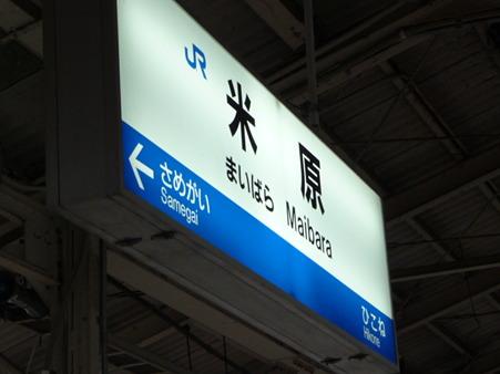 100331-大阪駅→名古屋駅 (4)