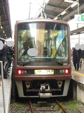 100405-江ノ電 スタンプラリー (11)