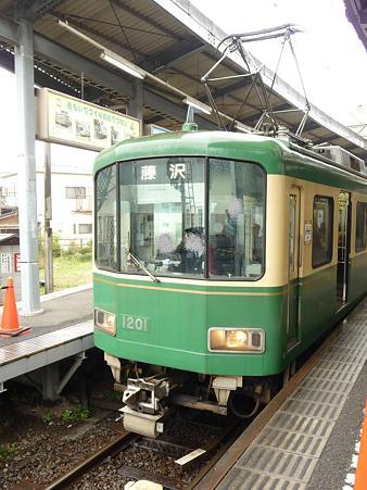 100405-江ノ電 スタンプラリー (14)