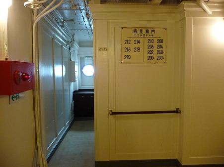 100428-氷川丸 Bデッキ (6)